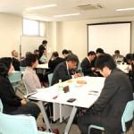 中小企業振興基本条例の学習会